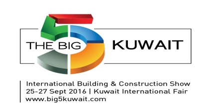 the-big-5-kuwait-logo-with-date-venue